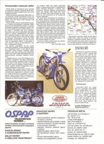 Бумажные модели мотоциклов: мотоцикл Ява 884.5.  Распечатай вырежи и склей. мотоцикл.