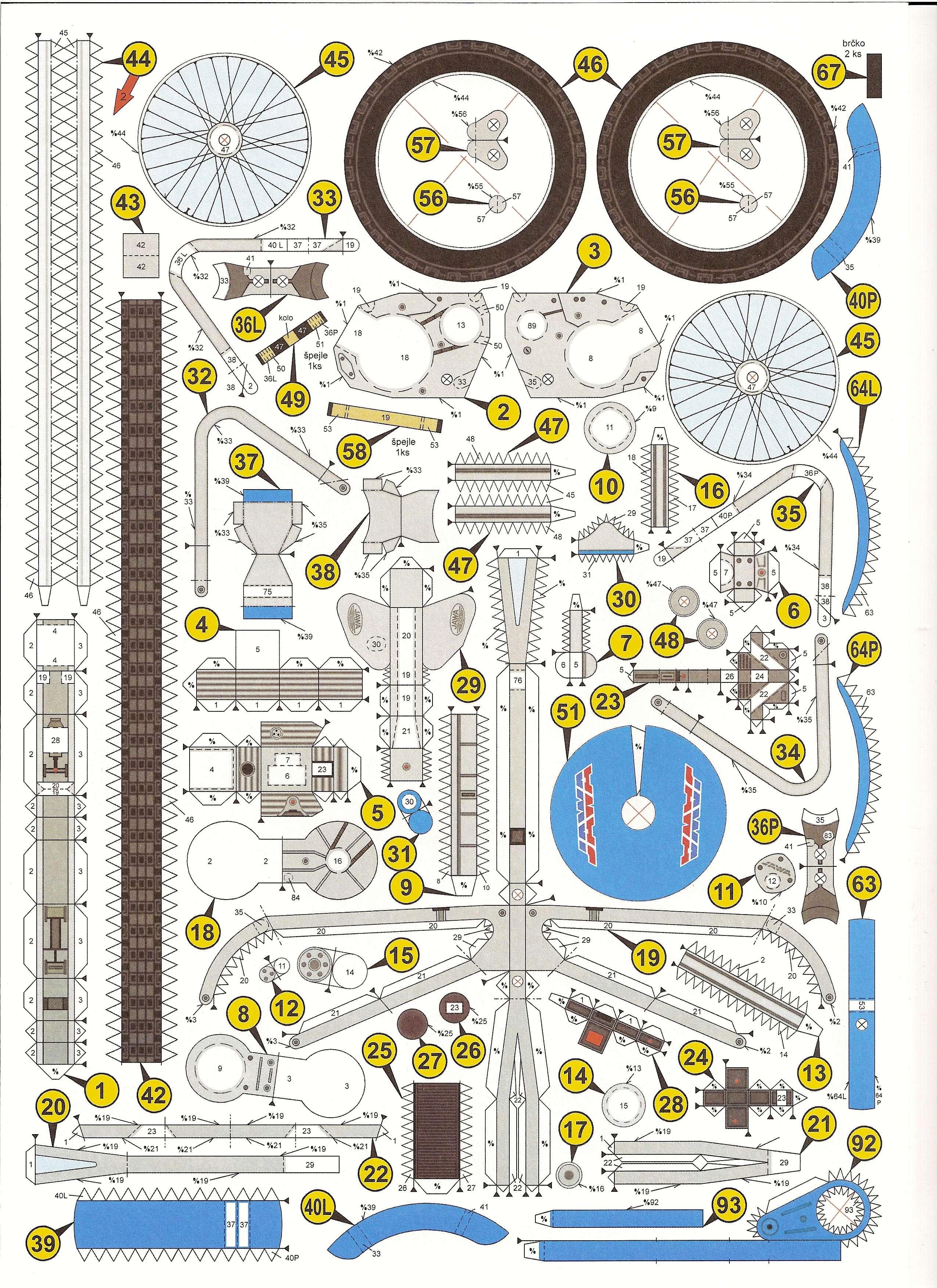Мотоцикл из бумаги схема